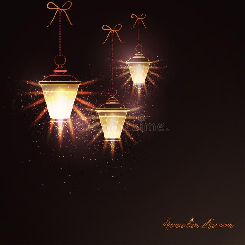 Lampion dla wakacje royalty ilustracja