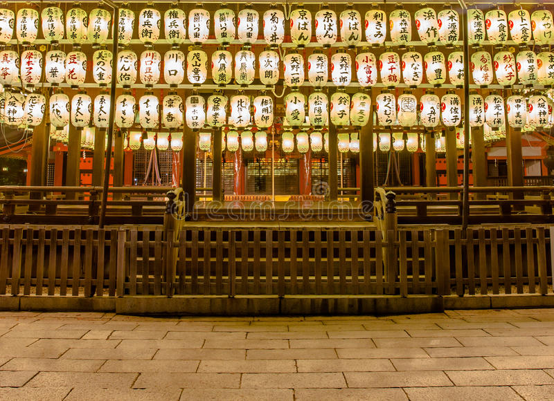 lampions de nuit de tombeau de Yasaka, Kyoto, Japon photos libres de droits