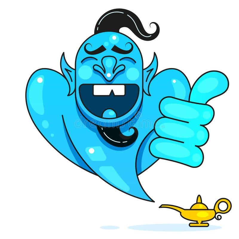 Lampowy Aladdin z d?inem magiczna lampa Aladdin Przygotowywaj?cy dla tw?j projekta, kartka z pozdrowieniami, sztandar wektor ilustracji