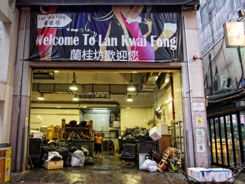 Lan Kwai Fong HONG KONG imagenes de archivo