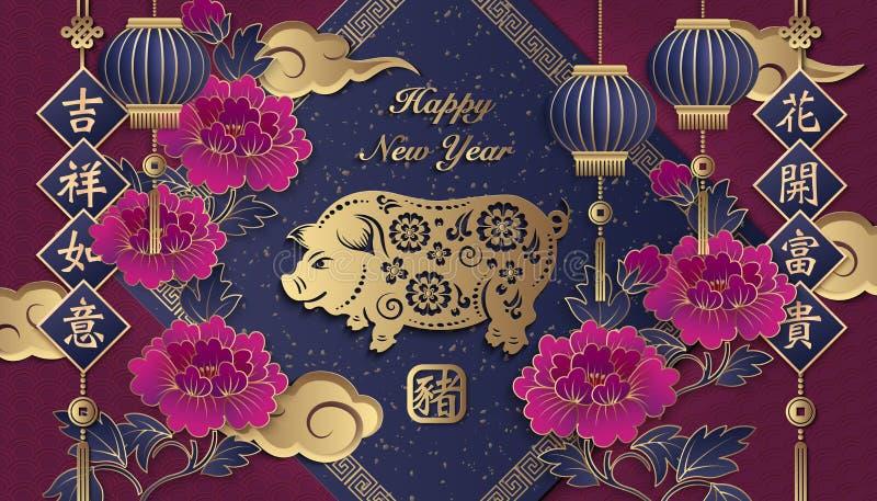 Lan porpora del fiore della peonia di sollievo oro cinese felice del nuovo anno del retro royalty illustrazione gratis