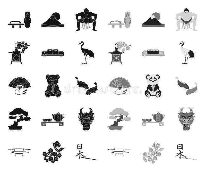 Land-Asphaltlack Monoikonen in gesetzter Sammlung f?r Entwurf Japan und Markstein vector Netzillustration des Symbols auf Lager lizenzfreie abbildung