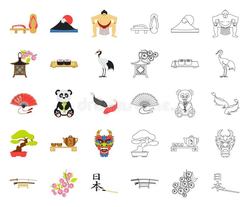 Land-Japan-Karikatur, Entwurfsikonen in gesetzter Sammlung f?r Entwurf Japan und Markstein vector Netzillustration des Symbols au lizenzfreie abbildung