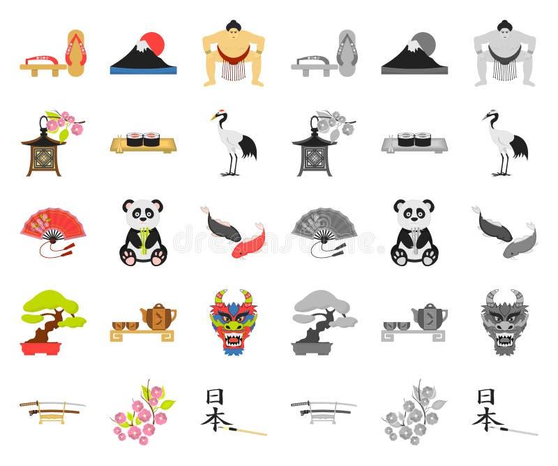 Land-Japan-Karikatur, Monoikonen in gesetzter Sammlung für Entwurf Japan und Markstein vector Netzillustration des Symbols auf La vektor abbildung