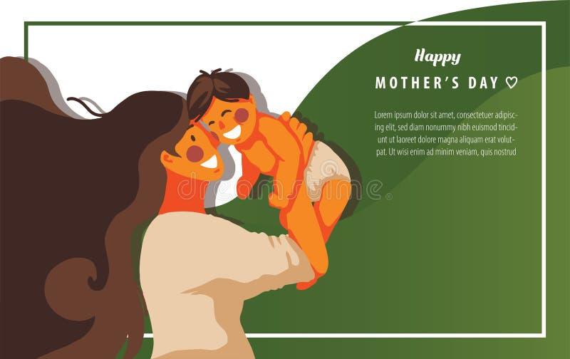 Landa sidamallar för moders dag, mamma och son som spelar samman med grön bakgrundsvektor stock illustrationer