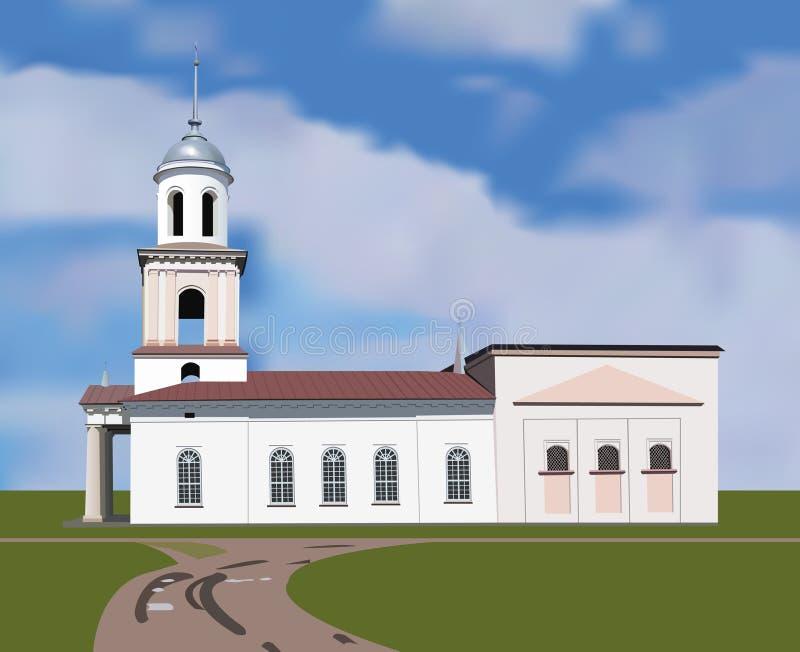 Landelijke orthodoxe kerk stock illustratie
