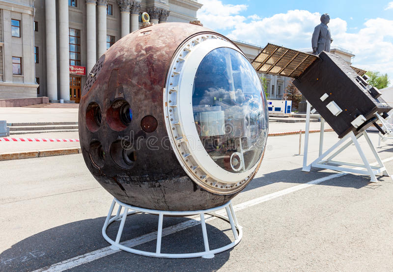 The lander spacecraft Resurs-F2 at the free exposition on Kuibyshev square. SAMARA, RUSSIA - JUNE 12, 2016: The lander spacecraft Resurs-F2 at the free stock image
