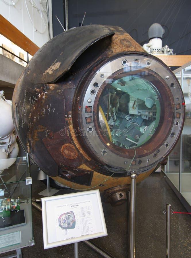 Lander statek kosmiczny Soyuz-34 w muzeum kosmonautyka Tsiolkovsky zdjęcie royalty free