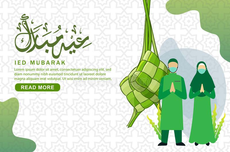 Landing page template of Eid Mubarak royalty free stock photos