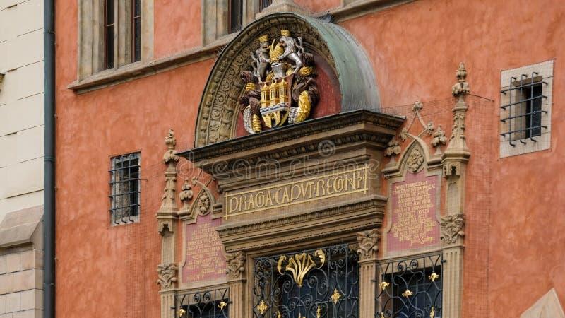 Landmark, Building, Wall, Facade stock photography