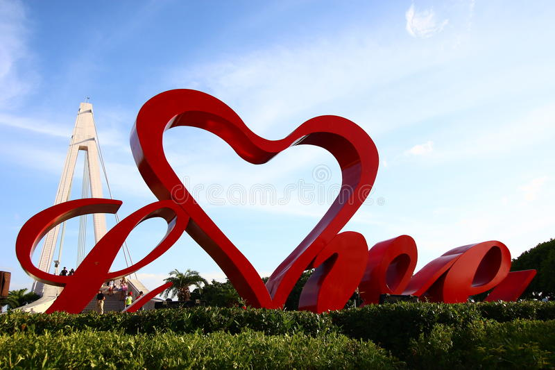 A landmark at Tamsui, Taipei royalty free stock photos