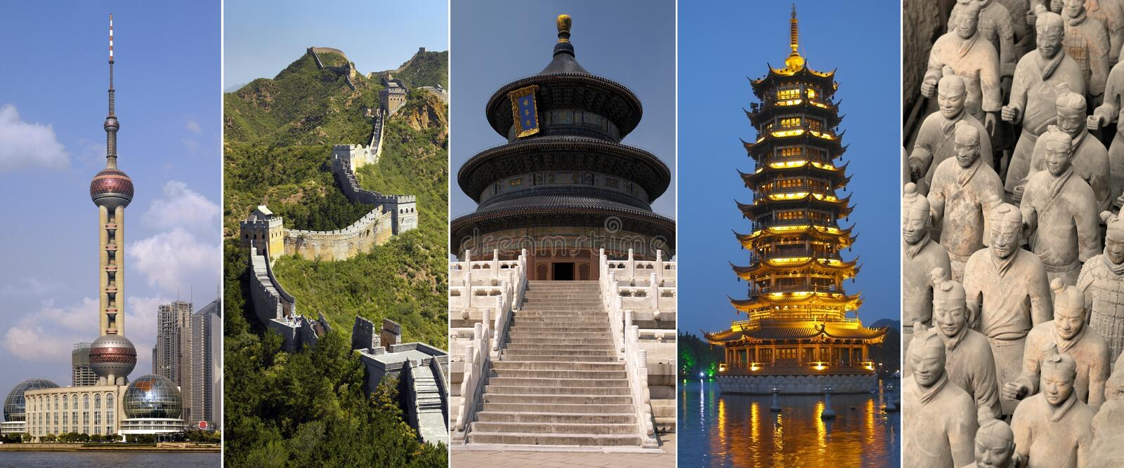 Landmarks of China royalty free stock photo