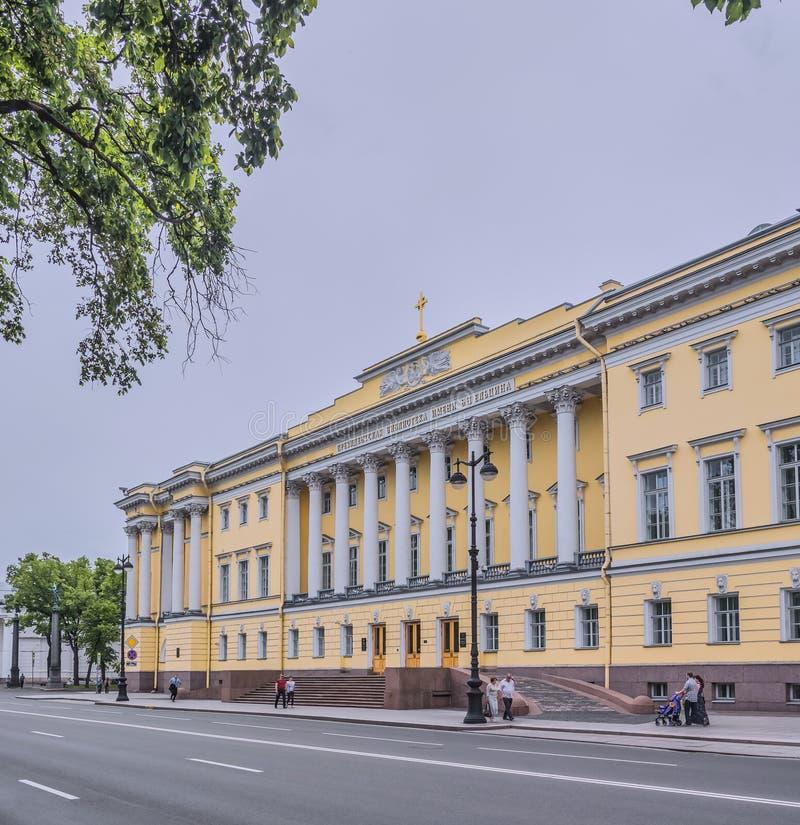 Landmarks Saint-Petersburg, Russia in Tsarskoe Selo the Alexander garden stock photos