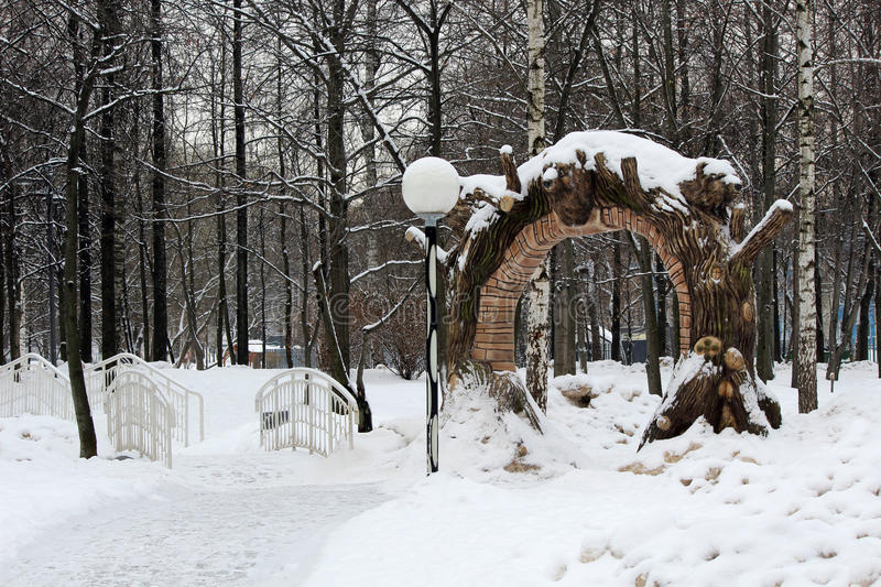 Download Landscape Of The City Park In Snow Stock Photo - Image: 83706160