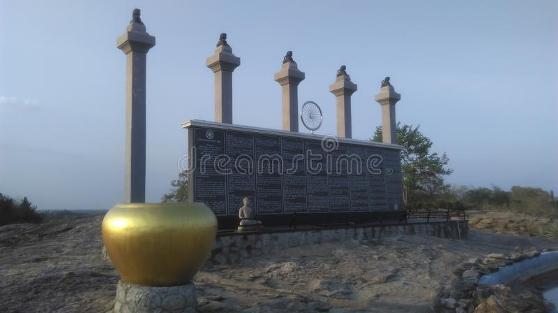 Landscape in Polonnaruwa sri lanka royalty free stock photography