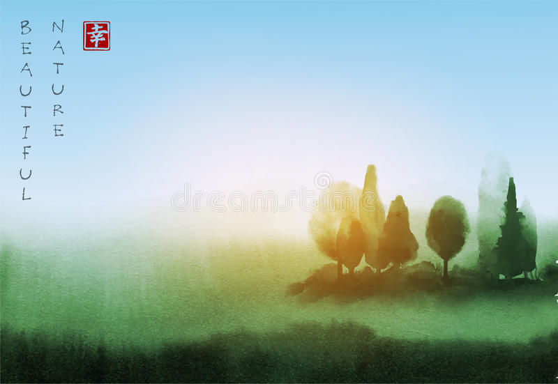 Landscape with trees under the sunlight hand drawn with. Traditional oriental ink painting sumi-e, u-sin, go-hua. Landscape with trees under the sunlight hand vector illustration