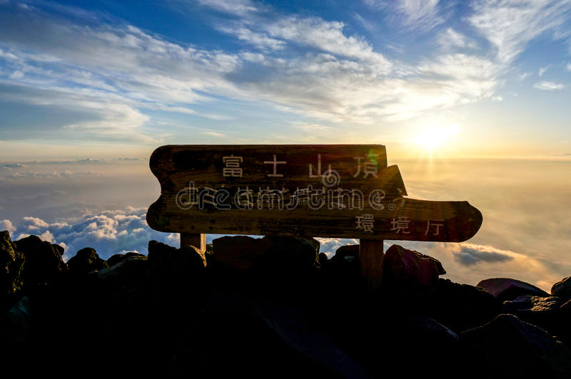 Landscape view from the summit of Mt.Fuji,Japan stock images
