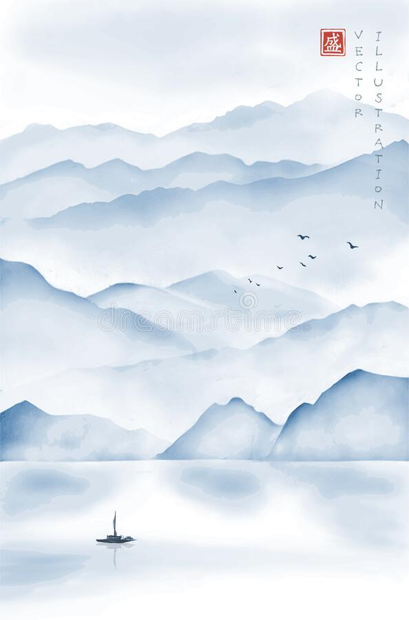 Free Landscape With Misty Mountains, Fishing Boat And Flock Of Birds. Traditional Oriental Ink Painting Sumi-e, U-sin, Go-hua Stock Photography - 194591932