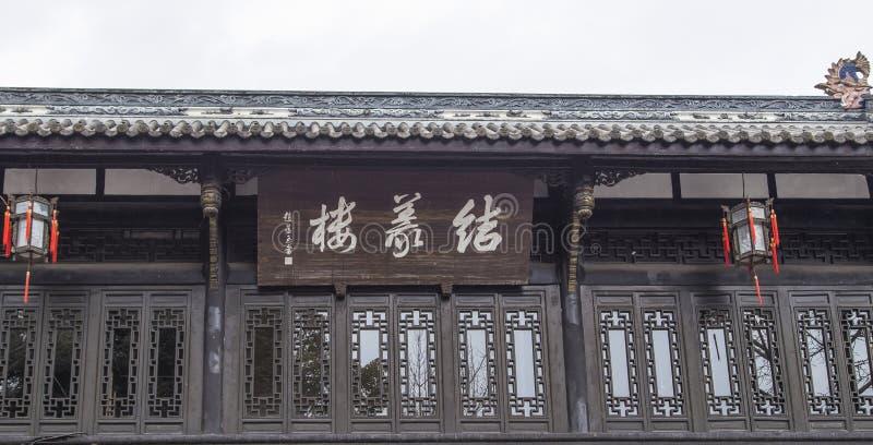 The landscape in wu hou shrine,chengdu,china. The photo is take in wu hou shrine,chengdu,china stock image