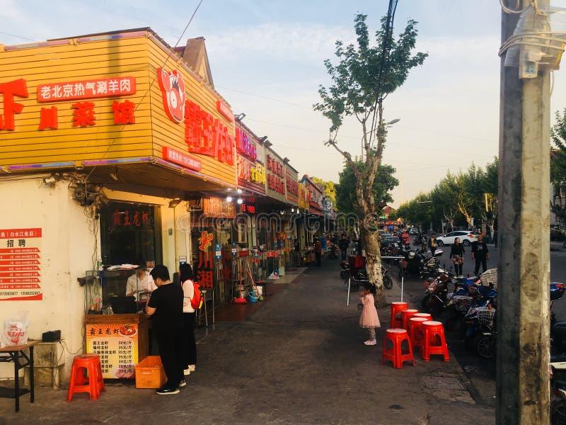 Landschaft der fangtai Stadtstra?e, Jiading-Bezirk, Shanghai stockfotos