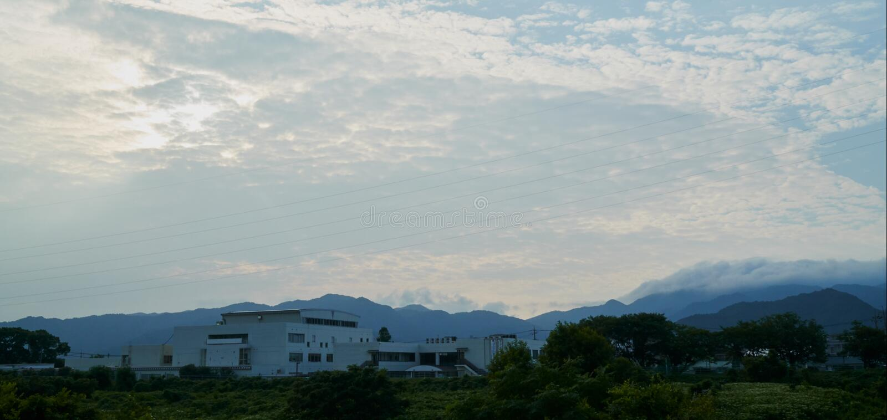 Download Landschaft Von Yamaguchi-Stadt Stockfoto - Bild von japanisch, bereich: 96930344