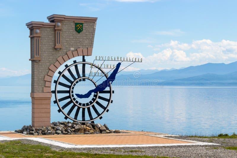 Landschap met het teken van de Spoorweg circum-Baikal royalty-vrije stock afbeeldingen