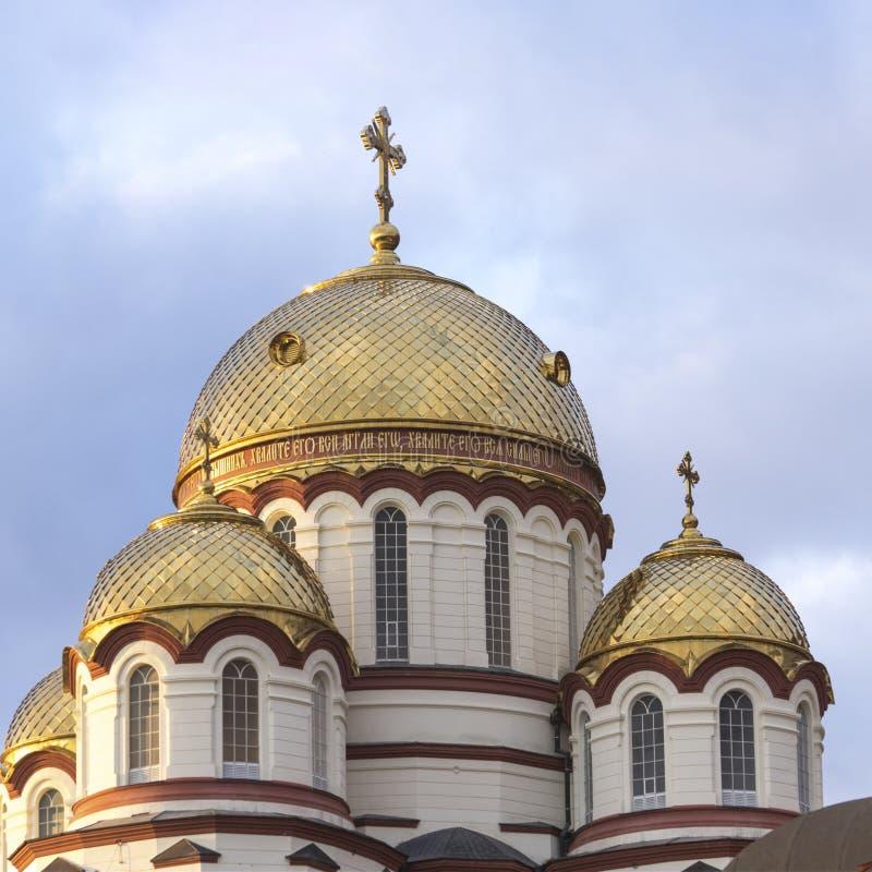 Landschap met meningen van het nieuwe Athos Christian-klooster stock fotografie