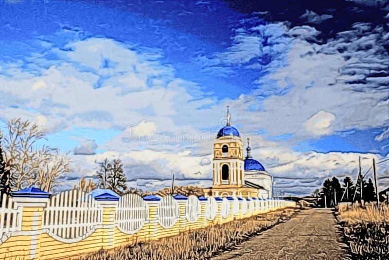 Landschapsillustratie met kerk royalty-vrije stock afbeelding