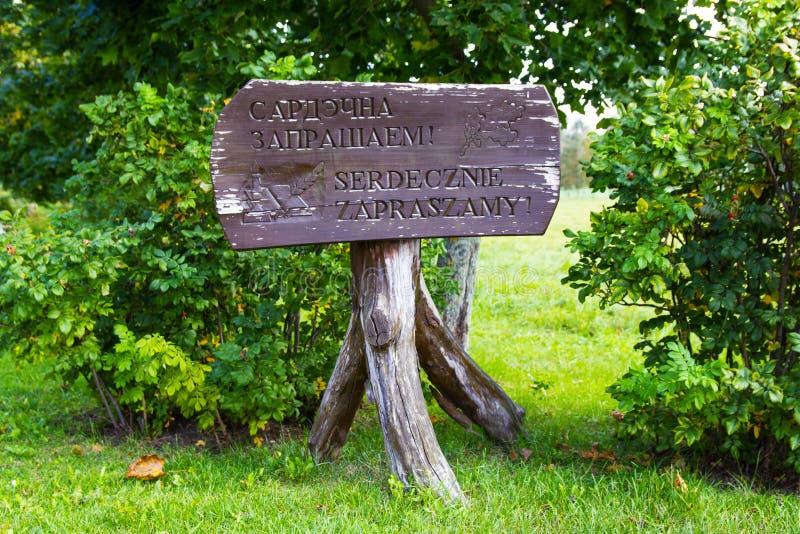 Landsitz Adam Mickiewicz im Dorf von Zaosye belarus lizenzfreie stockfotografie