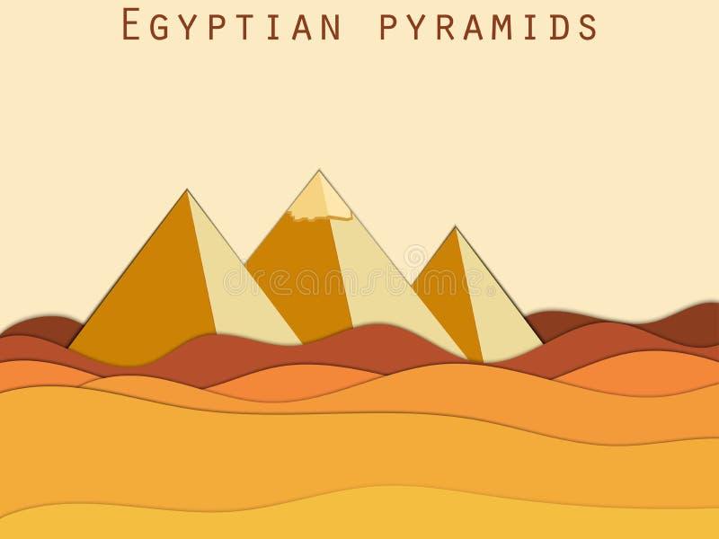 Landskap med de egyptiska pyramiderna Pappers- öken royaltyfri illustrationer