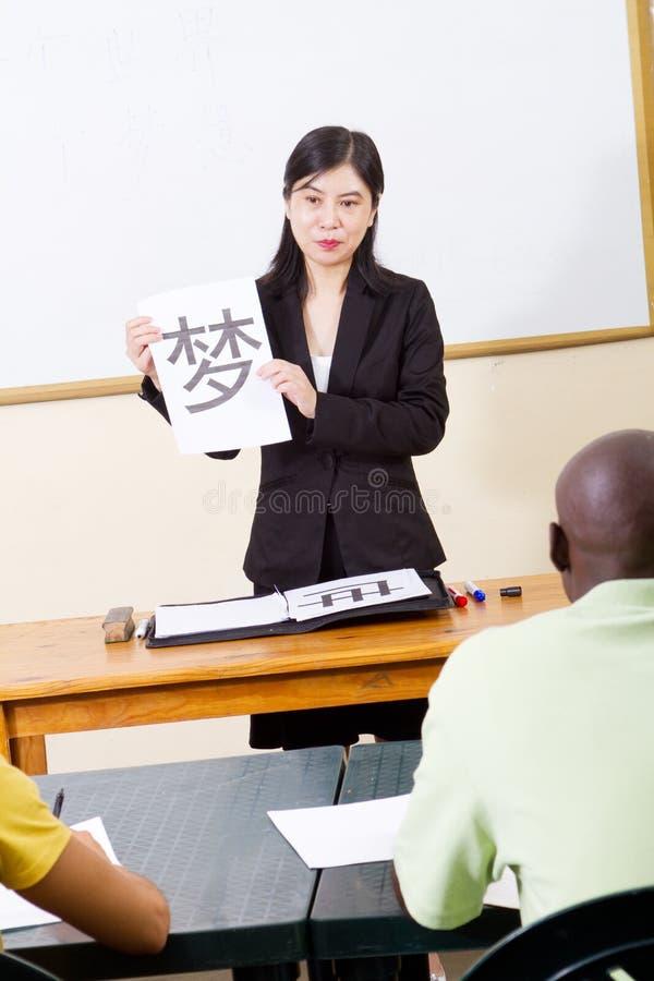 Langue chinoise de enseignement photo stock