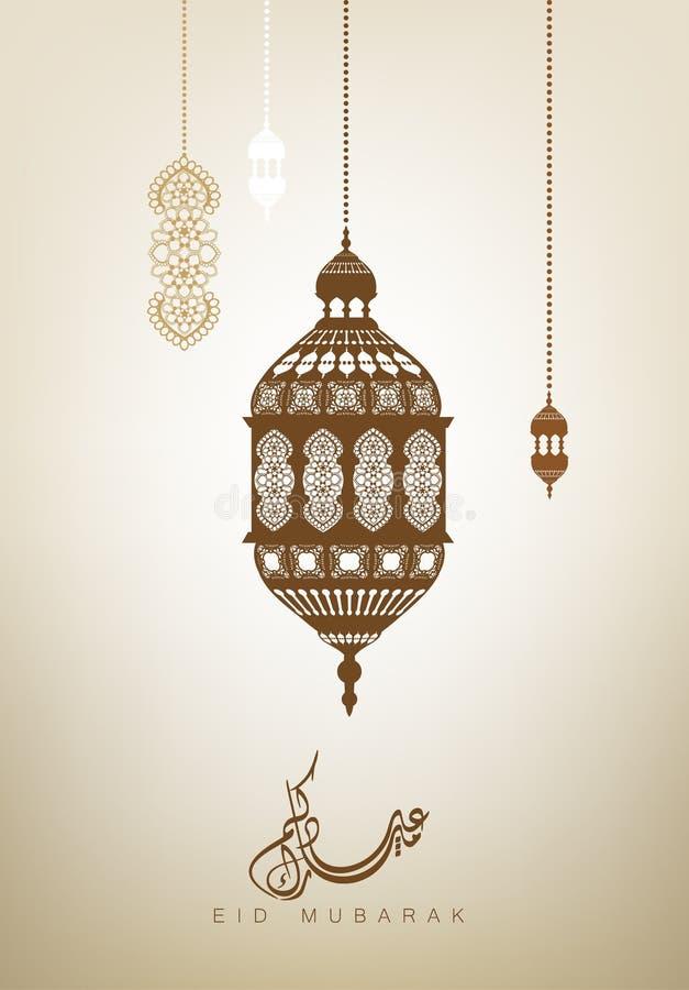Lantaarn van kaart van Eid - de mooie van de groet van Eid Mubarak vector illustratie