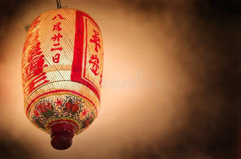 Download Lantern stock photo. Image of festivity, curve, fashion - 356914