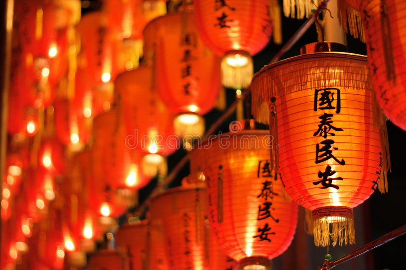 Download Lantern stock image. Image of lighting, chinese, traditional - 8355537