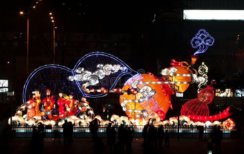 Lantern Festival royalty free stock photo