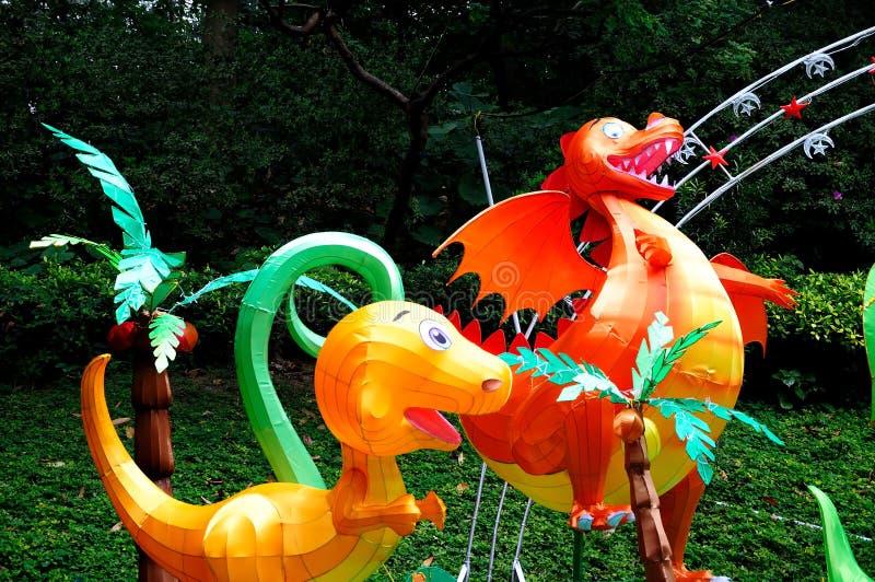 Lantern Festival,Guangzhou Yuexiu Park royalty free stock photo