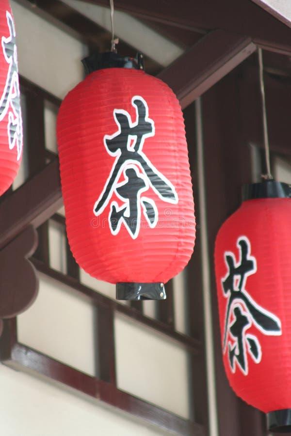 Lantern at japanese restaurant stock photos