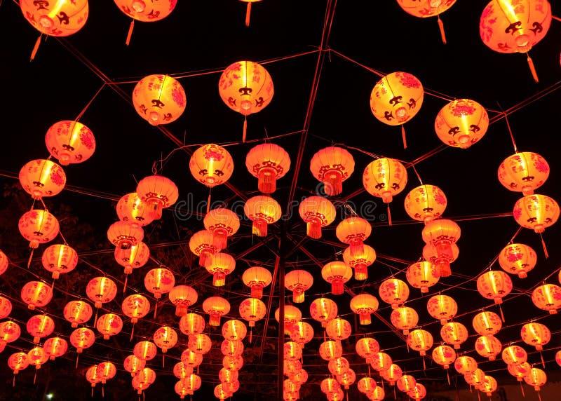 Lantern stock image image of festival pendant annual 53644441 image of festival pendant annual 53644441 aloadofball Gallery