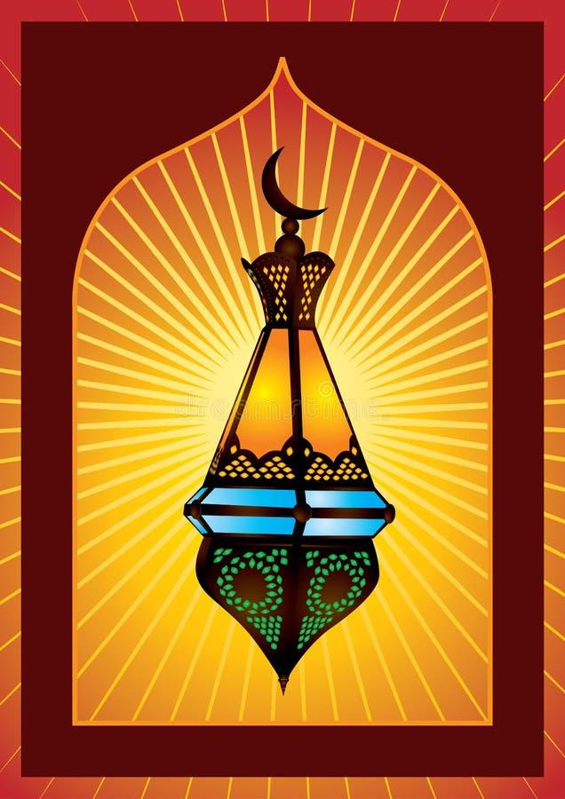 Lanterna árabe intricada colorida ilustração do vetor