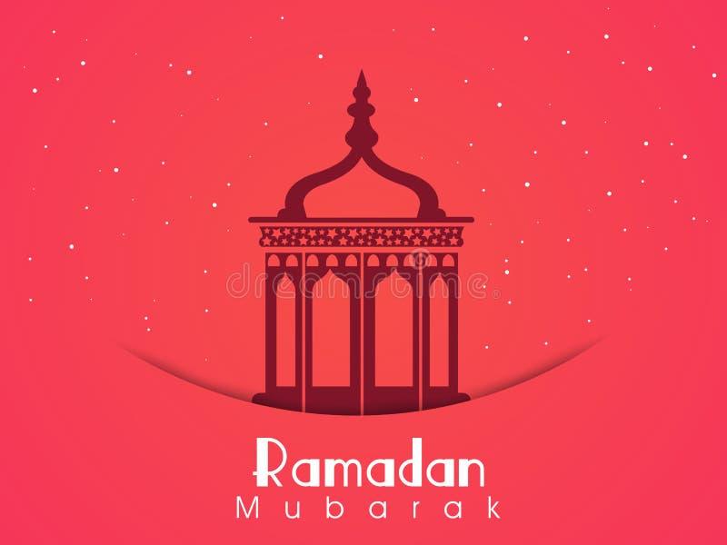 Lanterna araba per la celebrazione santa di Ramadan Kareem di mese illustrazione vettoriale
