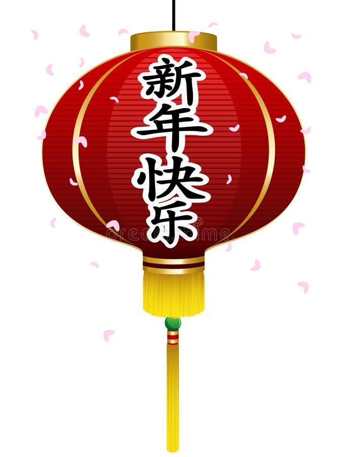 Lanterna chinesa do ano novo ilustração do vetor