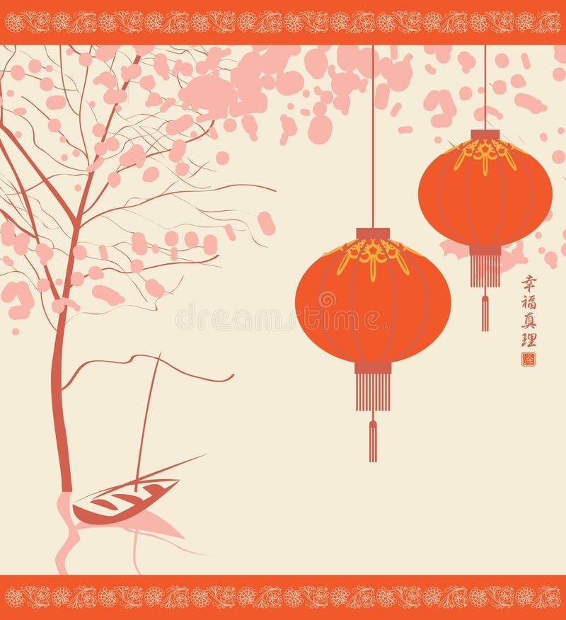 Lanterna cinese illustrazione di stock