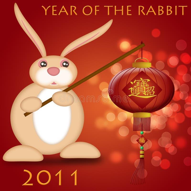 Lanterna cinese felice 2011 della holding del coniglio di nuovo anno illustrazione di stock