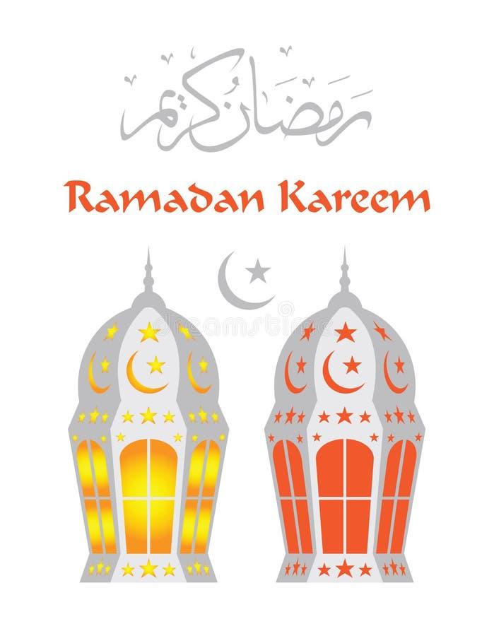 Lanterna da ramadã ilustração do vetor