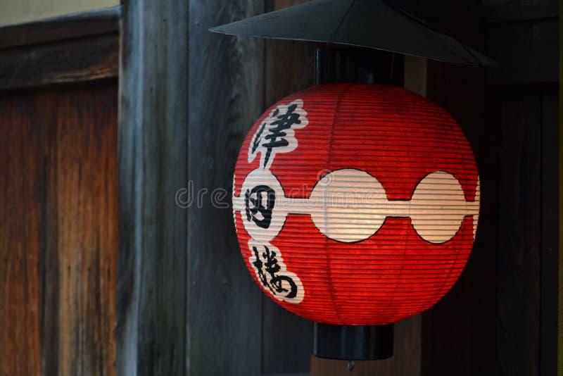 Lanterna de papel no distrito de Gion em Kyoto fotos de stock