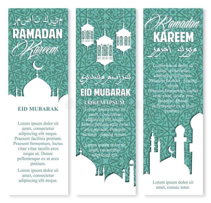 Lanterna del Ramadan, insieme musulmano dell'insegna di saluto della moschea illustrazione di stock