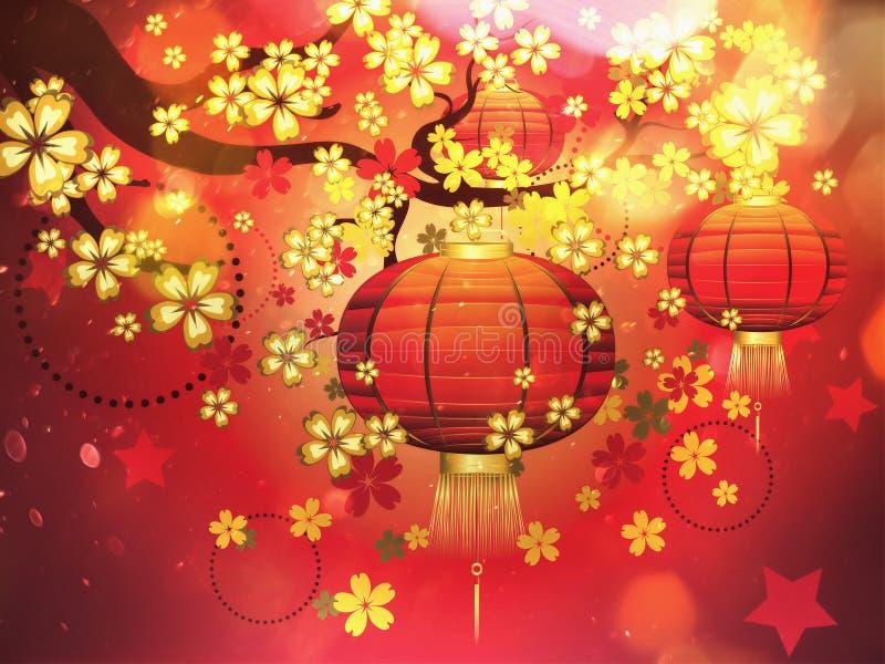 Lanterna di carta con Sakura Branch illustrazione di stock