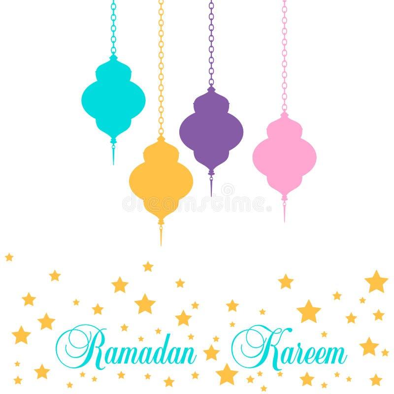 Lanterna di Ramadan Kareem in uno stile piano illustrazione vettoriale