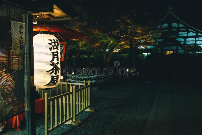 Lanterna do estilo japonês com a árvore do templo e de bordo do kodaiji na noite fotos de stock royalty free