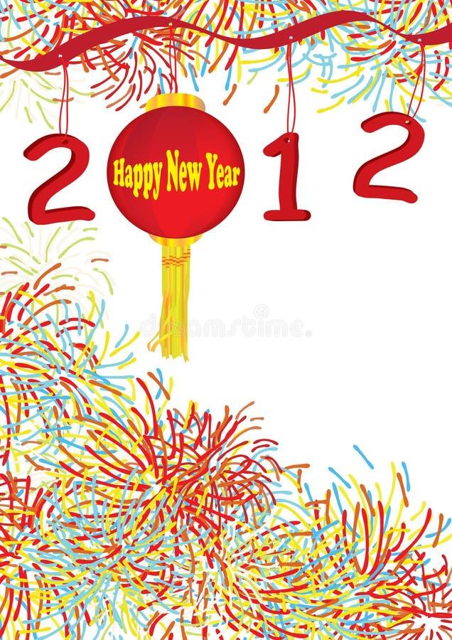 Lanterna felice di nuovo anno 2012 illustrazione vettoriale